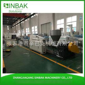 厂家直销辛巴克机械PE水环造粒生产线