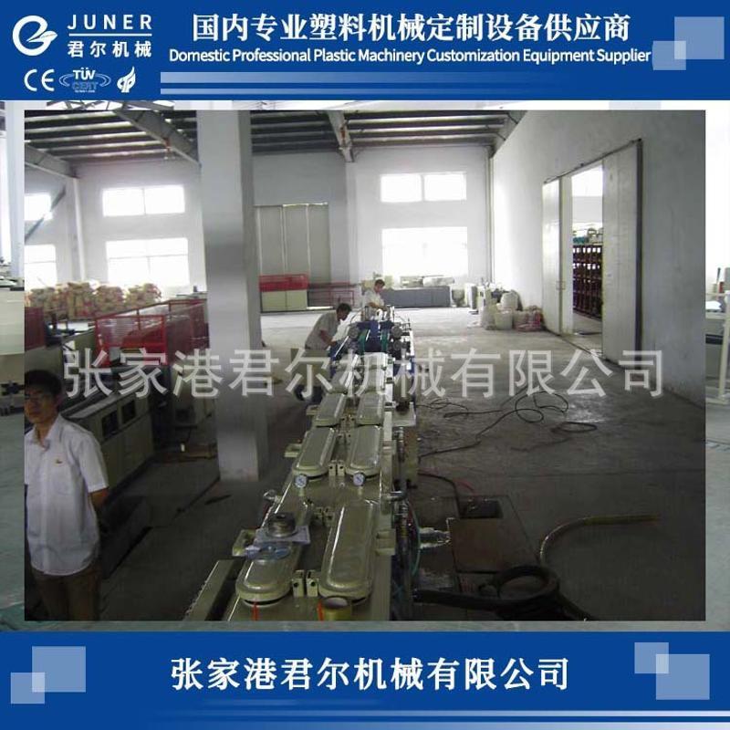 PVC管材生產線原廠家定製