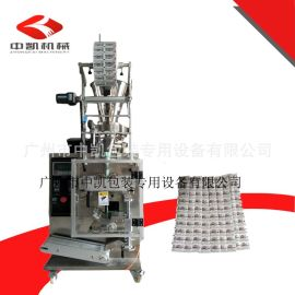 小袋颗粒包装机食品颗粒包装机广州颗粒粉剂包装机中凯包装厂家