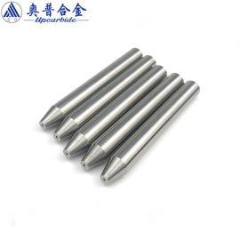 高压水切割水刀砂管7.14*1.02*76.2mm