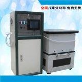 特價直銷 電磁高頻震動測試儀