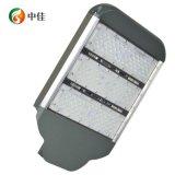 led摸組路燈外殼套件  60W壓鑄路燈 變形金剛 戶外照明庭院燈頭