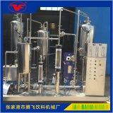 廠家直銷汽水混合機生產汽水雪碧可樂碳酸飲料混合機灌裝機設備