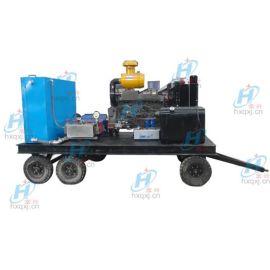 列管式冷凝器清洗机 工业管道高压清洗机 高压水流清洗机