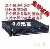 思特克电动汽车充电桩电源模块(450V-900V)