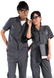 广州定制工作服|服装厂定做纯棉工衣|厂服生产厂家定制LOGO