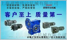 R37天津SEW减速机-钢铁机械设备专用