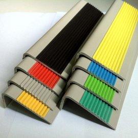 橡胶台阶包角楼梯防滑条防撞条地板压条压边条收口条铝合金防滑条