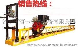 混凝土振动梁,框架式摊铺机【汽油机、电机】