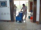 成都石材打磨 成都专业石材结晶 成都石材清洗公司