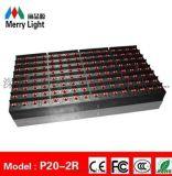 p20戶外單紅插燈模組 160*320mm模組交通誘導屏專用