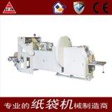 全自动高速纸袋机(LMD-400)
