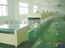 深圳501CM1鞋材隧道炉报价厂家