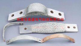 广东叠加式铜编织线软连接