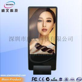 厂家直销立式47寸液晶楼宇广告机,落地广告机,深圳广告机