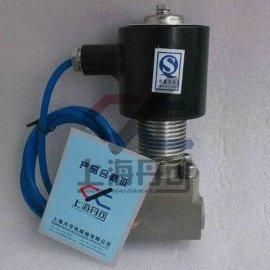 不锈钢防爆型超低温电磁阀