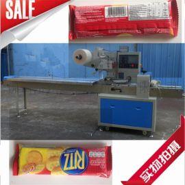 川越巧克力千层酥饼自动包装机 枕式杏仁月饼牛奶面包干食品包装机
