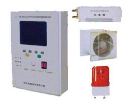 JT-8000系列SF6气体泄漏定量报 系统