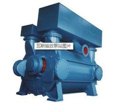 瓦斯抽放泵,矿用移动式瓦斯抽放泵站,