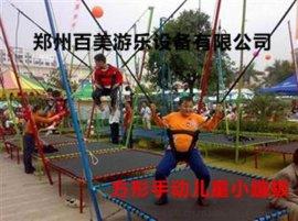 江苏南通户外儿童蹦极设备,如皋市经营钢架蹦极生意好吗