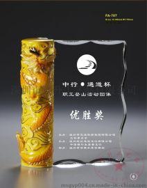 深圳厂家直销水晶奖牌  陶瓷奖牌定做