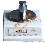 四川汇巨电子天平YP60001