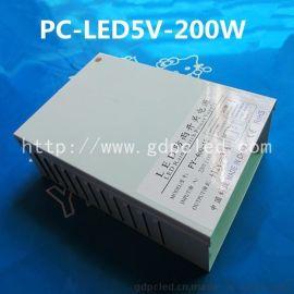 LED防雨5V电源、广告发光字变压器