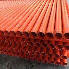 供应电力套管/CPVC高压电力套管价格/高压电力电缆护套管质量