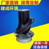 北京潜水搅拌机、水下搅拌机、混合搅拌机、潜水搅拌机厂家直销,诚招一级代理
