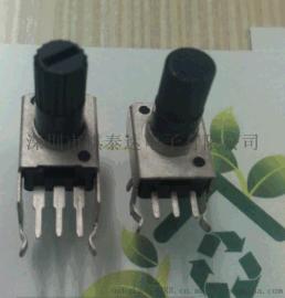 供应R09塑料扁轴18mm单联旋转电位器,碳膜音量电位器
