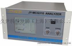JY-MCG310多组份气体分析仪 制氧制气分析仪