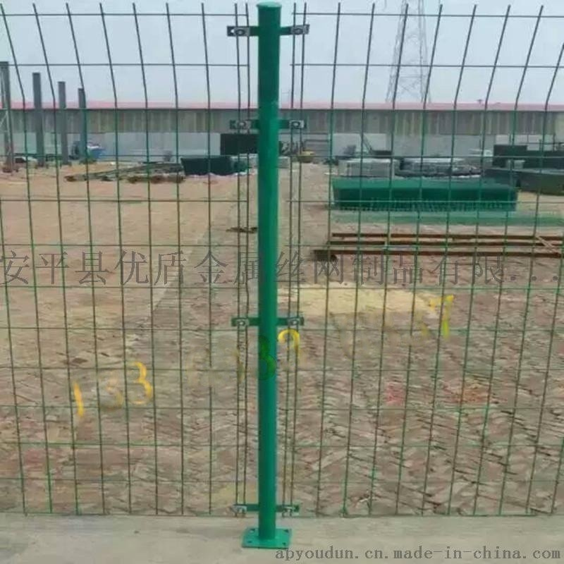 优盾供应护栏网 浸塑公路护栏网 园林焊接护栏网