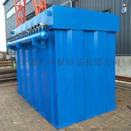 山东鑫汇环保DMC系列脉冲除尘器 锅炉除尘器 破碎机除尘器
