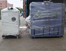 低湿实验箱 低温低湿试验机 低温低湿实验箱