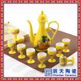 陶瓷酒具套装创意中式陶瓷家用白酒分酒器小酒杯套装