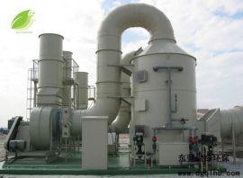 酸雾净化塔 -针对酸性碱性气体废气处理的环保设备