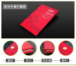 画册印刷 公司宣传册设计 企业手册定制 彩页宣传单图册制作