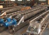 专业生产无轴螺旋输送机,螺旋输送机厂家直销