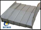 知行 厂家直销 机床钢板防护罩 老厂家 值得信赖