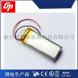 聚合物802050 750mah充电锂电池,适用电动工具、蓝牙设备