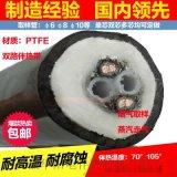 华阳生产烟气伴热采样管线120度伴热耐腐复合管