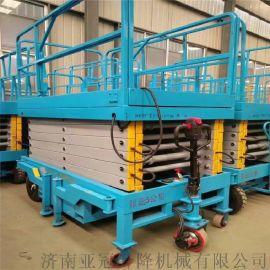 牵引移动式升降平台 电瓶行走剪叉式升降机 液压升降高空作业货梯