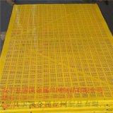 钢制安全网       钢制防护网     镀锌爬架网