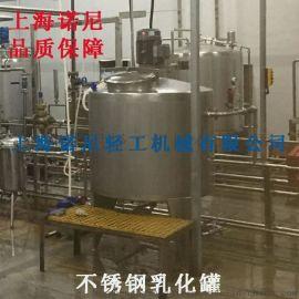 直销电加热乳化罐 不锈钢配液罐 夹套保温罐 发酵罐