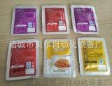 熱銷推薦魚豆腐真空包裝機、豆乾真空包裝機、豆干連續包裝機