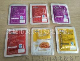 鱼豆腐真空包装机、豆干真空包装机、豆干连续包装机