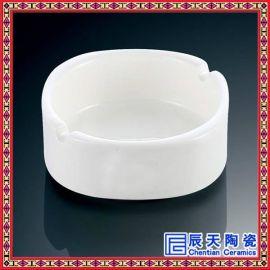 创意个性烟灰缸 玻璃烟灰缸 卧室客厅陶瓷烟灰缸可定制