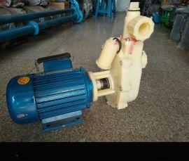 厂家供应 四川化工泵103塑料离心泵 耐腐蚀塑料离心泵 耐酸碱化工泵
