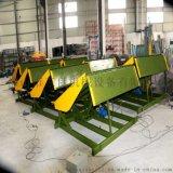 佛山制造固定式登车桥 叉车装卸平台月台一体升降平台