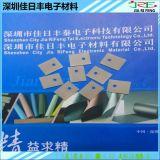 进口高导热氮化铝陶瓷片 绝缘陶瓷散热片 氮化铝线路板